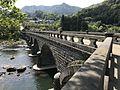 Yabakeibashi Bridge on Yamakunigawa River.jpg