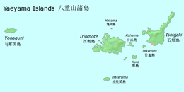Map of Iriomote Islands in relation to the other Yaeyama Islands