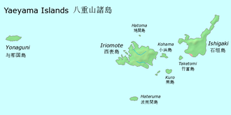 Yaeyama Islands - Map of the Yaeyama Islands