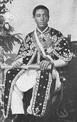 Lij Iyasu de Etiopía