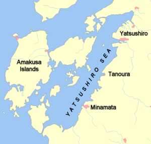 Amakusa - Amakusa islands at Yatsushiro Sea, in Japan. The largest island (left) is Shimoshima.