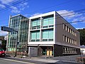 Yawatahama Public Employment Security Office.jpg