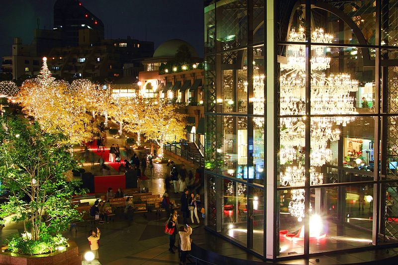 ファイル:Yebisu Garden Place at night 2014.JPG