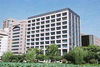 Yomiuri Shimbun - Yomiuri Shimbun Fukuoka Office