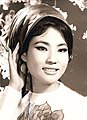Yu Chien.jpg