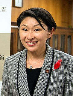 Yūko Obuchi Japanese politician