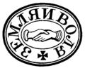 Zemlya i volya logo.png