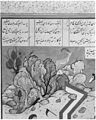 """Farhad Carves a Milk Channel for Shirin"", Folio 74 from a Khamsa (Quintet) of Nizami MET 187666.jpg"