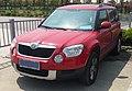 Škoda Yeti China 2015-04-12.jpg