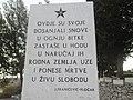 Šoltanski partizanski spomenik.jpg