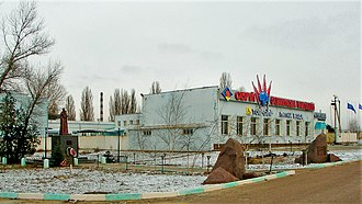 Oleshky - Image: Алёшки завод минеральных вод
