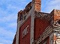 Ансамбль мельницы и крупорушки Г.Е. Дерюгина Здание 1 (фрагмент) Курск ул. Невского 6 (фото 3).jpg