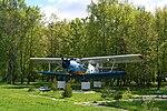 Ан-2, Березань.jpg