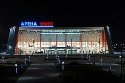 Omsk Oblast