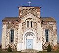 Бегомльская церковь с фасада.JPG