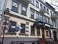 Будинок житловий Костянтиновського в Одесі.jpg