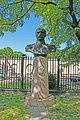 Бюст віце-адмірала В. О. Корнілова 1806–1854 рр. Миколаїв вул. Адміральська, 4.JPG