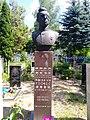 Бюст на мраморном постаменте на могиле Хвостова Павла Никитовича 3.jpg