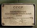 ВЛ80Т-1865, Казахстан, Карагандинская область, депо Караганды (Trainpix 207775).jpg