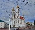 Васкрасенская царква - orthodox church of the Resurrection - Воскресенская церковь 2.jpg