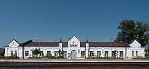 Kozelsk - Kozelsk Rail Station