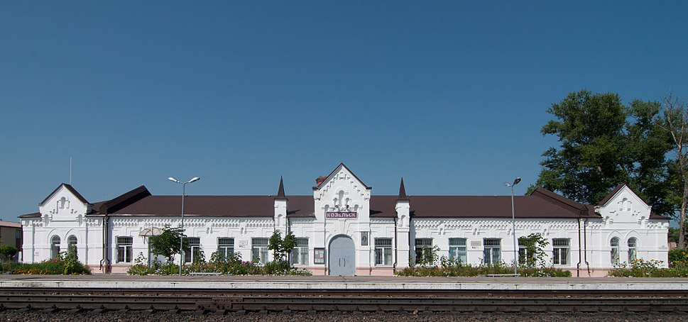 Kozelsk Rail Station