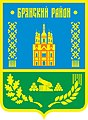 Герб Брянского района Брянской области.jpg