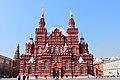 Государственный исторический музей, Москва.JPG