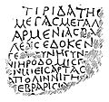 Греческая надпись в Апаране.JPG