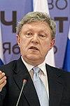 Григорий Алексеевич Явлинский (cropped).jpg