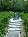 Група братських могил цивільних жителів та військовополонених, Чернігів.jpg