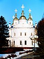 Дзвіниця Успенського собору, Полтава, Соборна площа, 3 0401 04.jpg