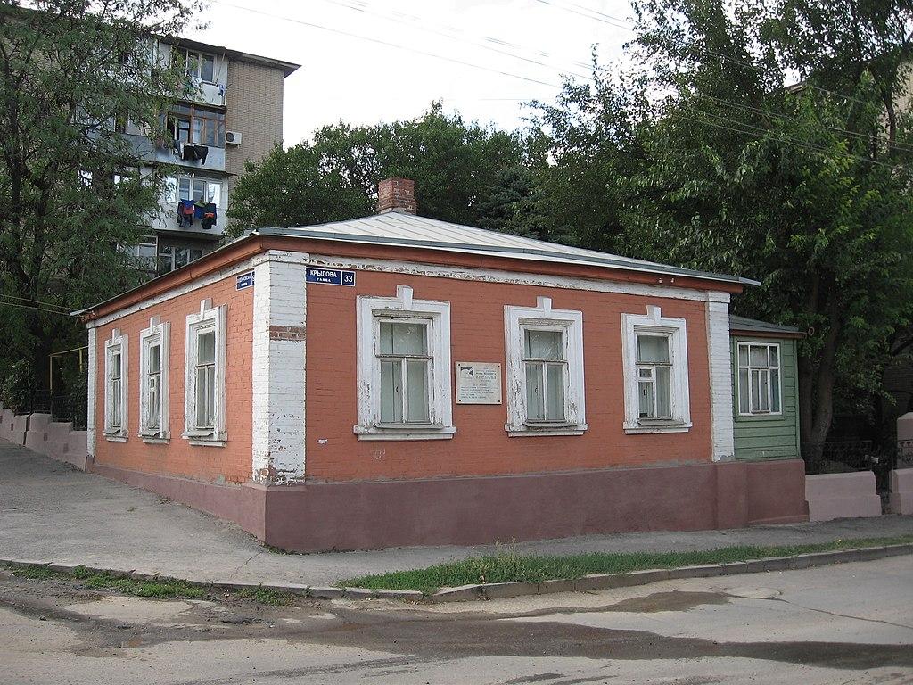 Мемориальный дом-музей И. И. Крылова