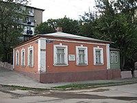 Дом-музей художника И.И.Крылова.jpg