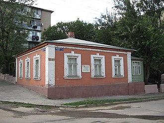 House-Museum of Ivan Krylov - Memorial House-Museum of Ivan Krylov