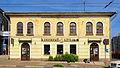 Дом Ухова, здесь проходило заседание Вятского комитета РСДРП по поводу событий 9 января 1905 г. в г. Петербурге.jpg