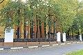 Дом 21 по Верхневолжской набережной с оградой.jpg