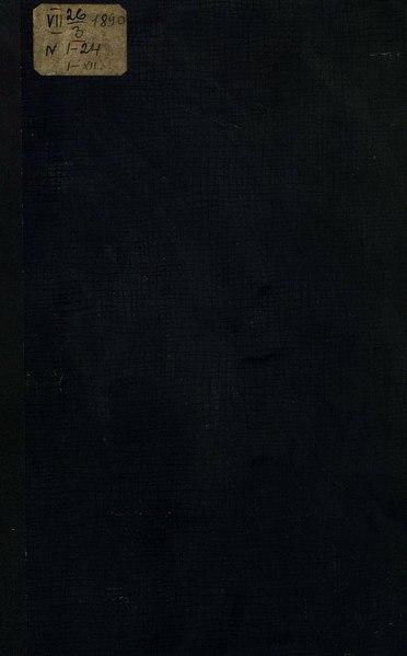 File:Енисейские епархиальные ведомости. 1890. №01.pdf
