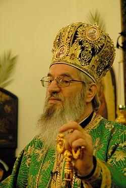 Епископ Јован Младеновић.jpg