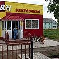 Закусочная в Острожке - panoramio.jpg