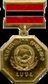 Заслуженный учитель Армянской ССР.png