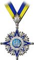 Знак «Почесний громадянин міста Миколаєва».png