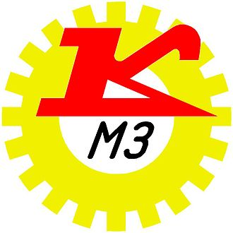 Kambarka Engineering Works - Image: КМЗ
