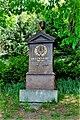 Карловы Вары. Надгробье сына Моцарта. - panoramio.jpg
