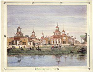 Auguste de Montferrand - Chinese pavilions, Nizhny Novgorod Fair
