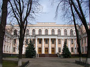 Ministry of Education and Science of Ukraine - Headquarters of the Ministry in Kiev