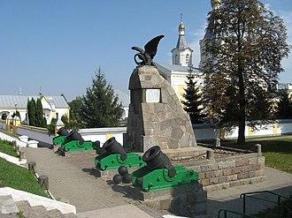 Battle of Kobrin - Monument to victory near Kobryn