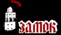 Логотип Рыцарский замок.png