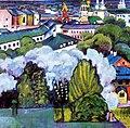 Машков И. И., Городской пейзаж. 1911г.jpg