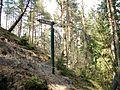 Место пересечения - panoramio.jpg